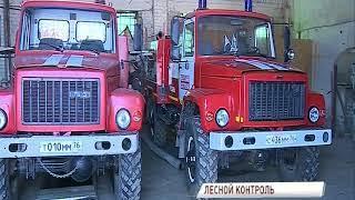 Ярославская область готовится к пожароопасному периоду