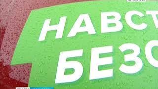 Количество ДТП в Красноярском крае снизилось на 15%