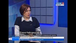 РОССИЯ 24 ИВАНОВО ВЕСТИ ИНТЕРВЬЮ КАЙГОРОДОВА Е В