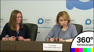 Более 12 тысяч жалоб поступило к уполномоченному по правам человека в Подмосковье в 2017 году