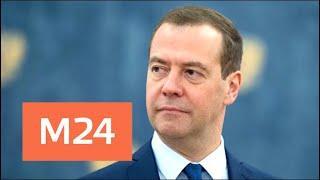 Кандидатуру на пост премьер-министра РФ обсуждают в Госдуме 8 мая - Москва 24