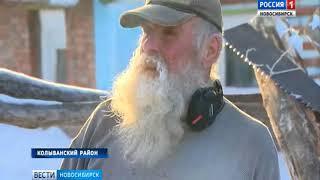 «Вести» узнали судьбу 71-летнего богатыря из Новосибирской области