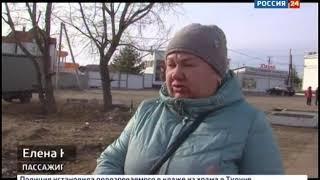 Микроавтобус сгорел на объездной Ново Ленино в Иркутске