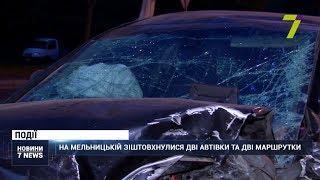ДТП на Мельницькій в Одесі: водій однієї з автівок помер в лікарні