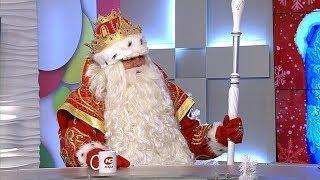 Дед Мороз из Великого Устюга готов ответить на письма югорчан