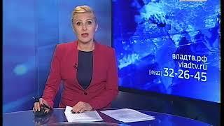 РОССИЯ 24 июл 2018 Вт 17 40