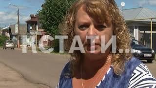 Воспитательница, обвиняемая в том, что она бьет детей, сегодня предстала перед судом