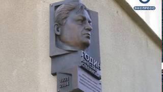 В Пензе на здании госархива появилась мемориальная доска