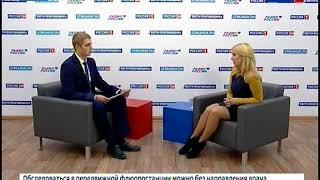 Интервью Е Печкина