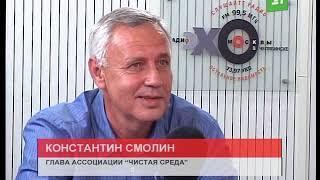 Разворот. Челябинск в буквальном смысле превратился в помойку