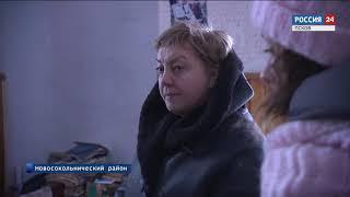 Вести 24. Псков. 04.12.2018