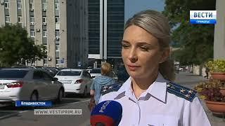 Строители элитного жилого дома во Владивостоке остались без зарплаты
