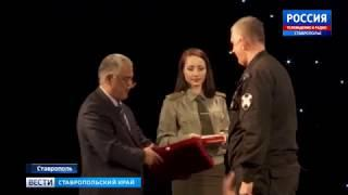 Ставропольский СОБР отмечает юбилей