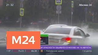 Некоторые таксисты решили заработать на непогоде - Москва 24