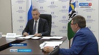 Андрей Травников принял участие в селекторном совещании под руководством Дмитрия Медведева