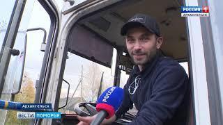 В Архангельске завершается приёмка дорог после ремонта