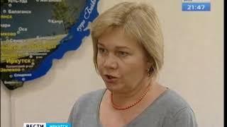 Первые общественные слушания по строительству туберкулёзной больницы в Иркутске пройдут 2 ноября