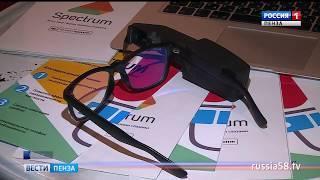 В Пензе представили очки-навигаторы для пешеходов и случайный генератор подарков