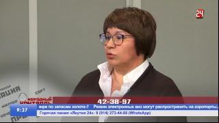 Телеканал Якутия 24