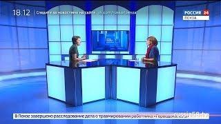 Россия 24. Пенза: что думают медики о ЕГЭ