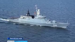 Три корвета и один сторожевой корабль вышли в Балтийское море