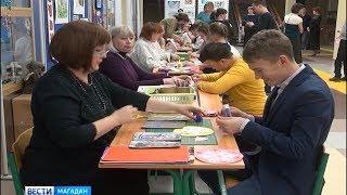 В Магаданском ДДЮТ принимали особенных детей