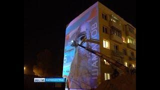 Художник из Москвы рисует в Пионерском портрет героя Советского Союза