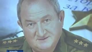 На Дону мастера единоборств сразятся за Кубок турнира имени генерала Трошева