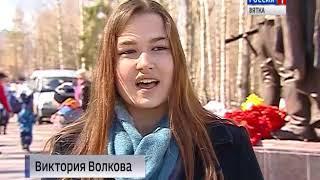 В городе начались праздничные мероприятия, посвященные 9 Мая(ГТРК Вятка)