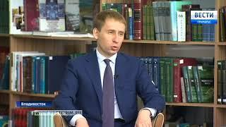 Александр Козлов впервые посетил Владивосток в качестве министра по развитию Дальнего Востока