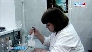 В Смоленской области зарегистрированы случаи заболевания гриппом