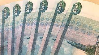 60 млн рублей возместило предприятие Нефтеюганска за вред окружающей среде