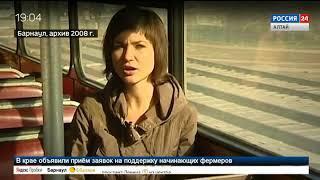Фотографы-энтузиасты создали подробную базу общественного транспорта Алтайского края