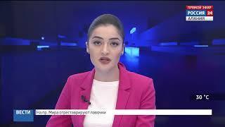 Вести (Россия 24) // 12.07.2018