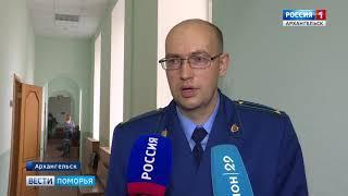 В суде Архангельска сегодня начались слушания по делу о соловецких причалах