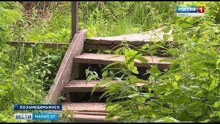 В Козьмодемьянске жители жалуются на аварийный мост - Вести Марий Эл