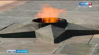 В Волгограде на Посту № 1 открылась Вахта памяти