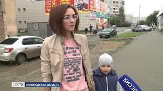 В первый рабочий день Вологда захлебнулась в пробках