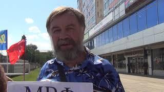 Оренбуржцы не согласны с повышением пенсионного возраста