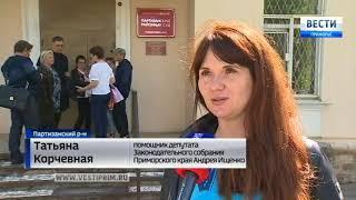 Пятерых детей могут изъять из семьи в Партизанском районе
