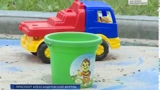 Вести Санкт-Петербург. Выпуск 17:40 от 1.08.2018