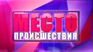 МП Обзор аварий  Орловский район, 4 пострадавших #2