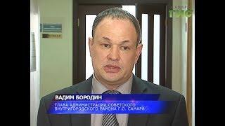 В Советском районе у 48 домов сменилась управляющая компания