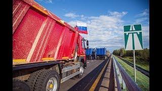 Открытие трассы М-11 в Мясном Бору. На данный момент лучшая дорога в стране