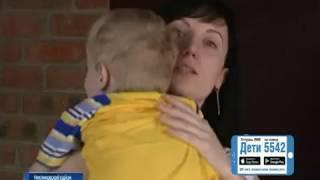 Мальчик с ДЦП нуждается в помощи: на реабилитацию не хватает 173 тысячи рублей