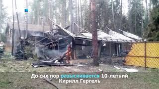 В деревне Соболиха произошел пожар