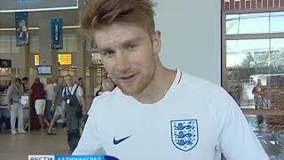 Как в Калининград приезжали болельщики на матч Англия-Бельгия