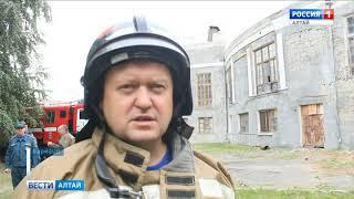 МЧС: во время пожара на БМК огнём было охвачено 170 кв.м