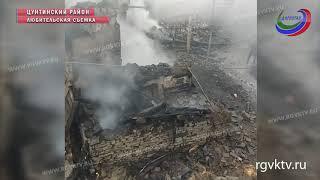 В Цунтинском районе Дагестана при пожаре погиб человек