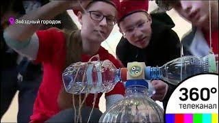 """""""Улыбнись, как Гагарин"""" - старт всероссийской акции дали в Подмосковье"""